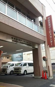 【名古屋】進級進学直前!ゲームで学ぶおこづかい教室【残席2】