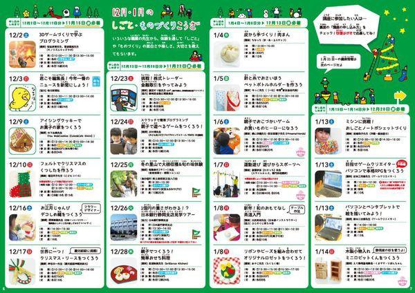 1020p6-7ol-pdf.jpg