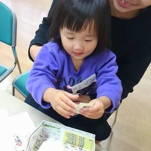 【名古屋】進級・進学直前!ゲームで学ぶおこづかい教室