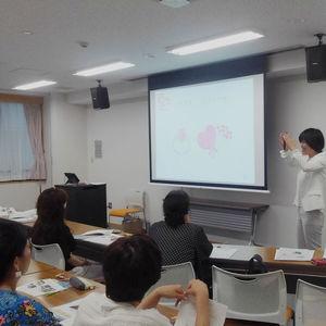 【静岡】幼児~小学生ママの為の「我が子が育つおこづかい」あげ方講座のお知らせ