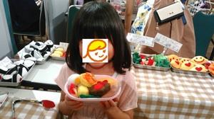 ok-KIMG0481.jpg