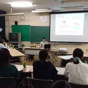 【静岡】清水第六中学校PTAさま勉強会
