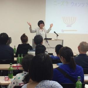 【静岡】PTA我が子が育つおこづかいのあげ方講座⇒聞いたけど大変そう...←大丈夫です!