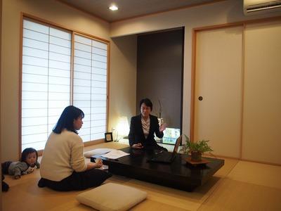miyasitakomuten_20151221.jpg